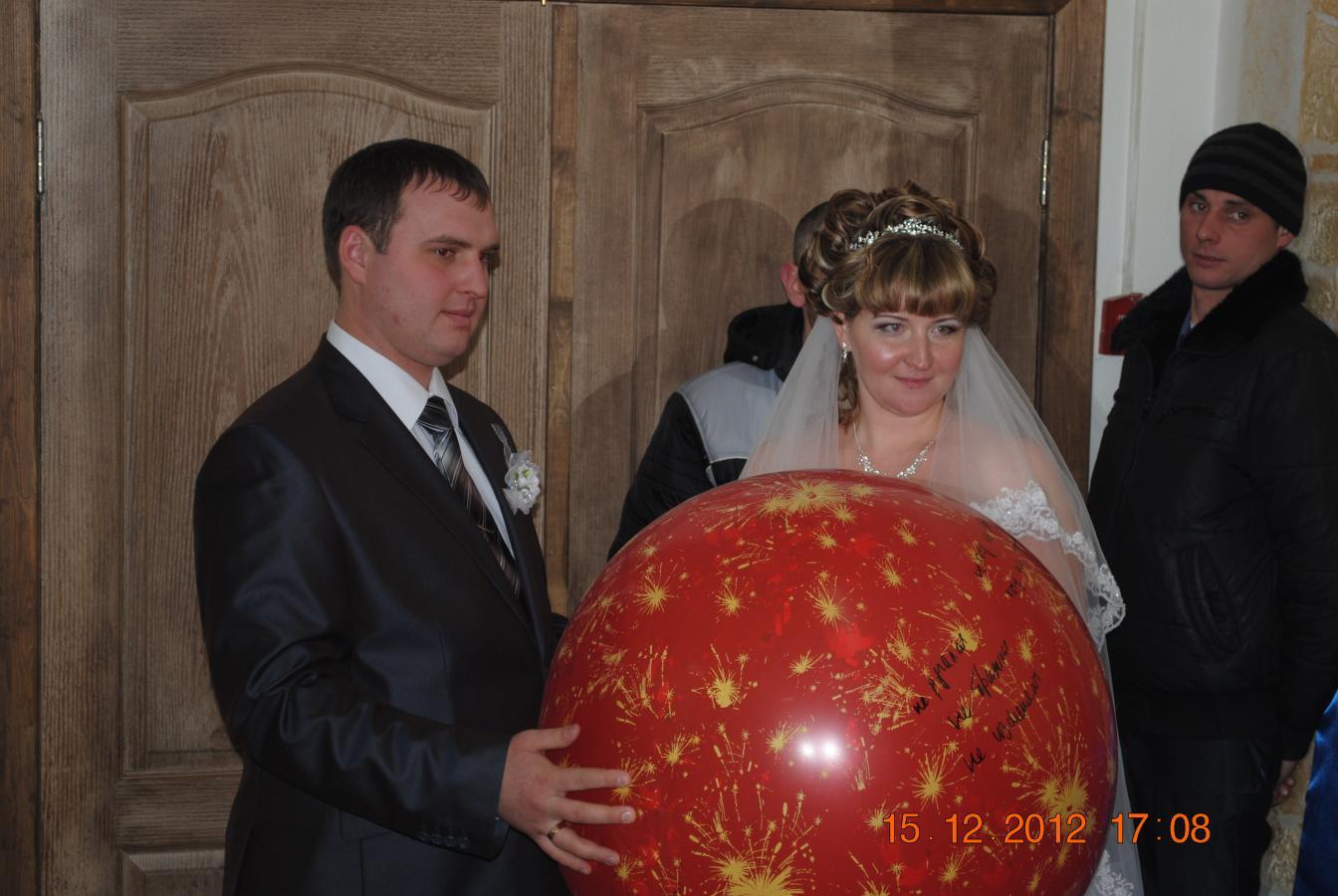 Сюрприз для невесты и сюрприз для жениха